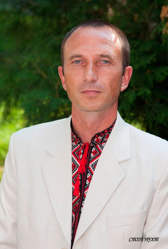 Заїка Володимир Іванович